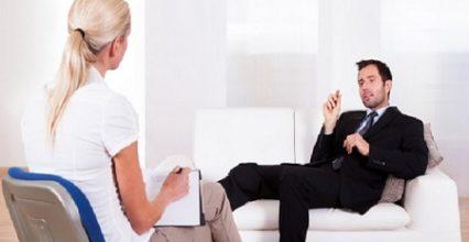 Психологическая работа и помощь психолога